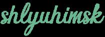 shlyuhimsk.com